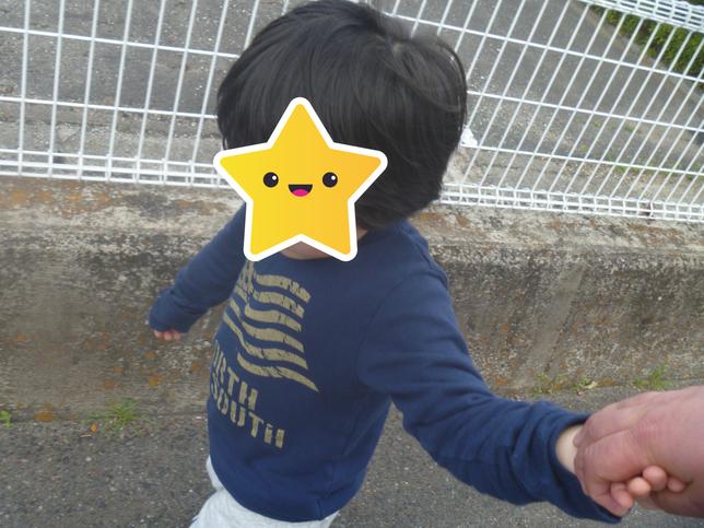 お散歩お散歩たのし~なー☆/福島旭町教室