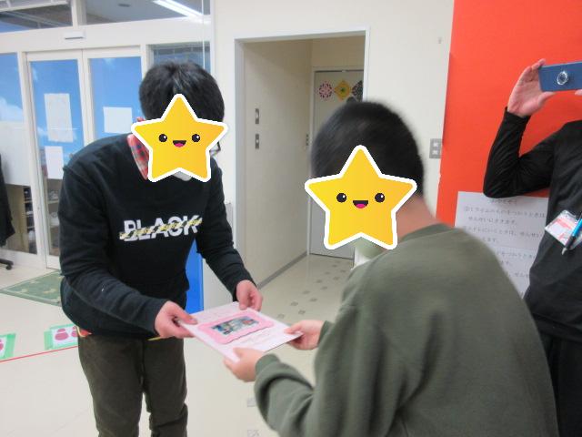 卒業生からの手紙/福島西教室