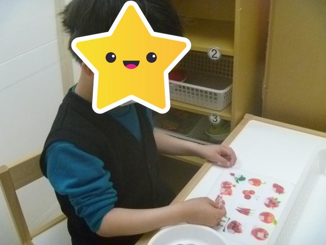 お出かけしたよ☆/福島旭町教室
