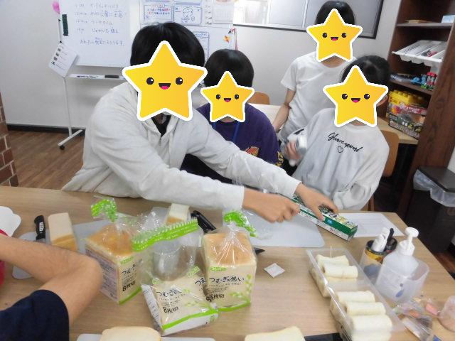 みのり公園へピクニック/福島大森教室