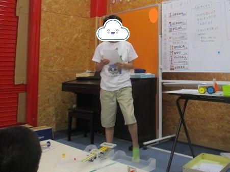 今日のすてむぼっくす/福島八木田教室