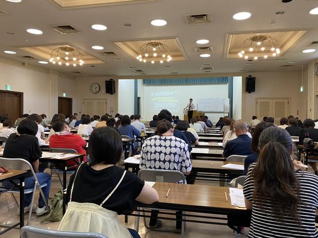 第10回特別支援教育講演会/株式会社ミライムフォーラム