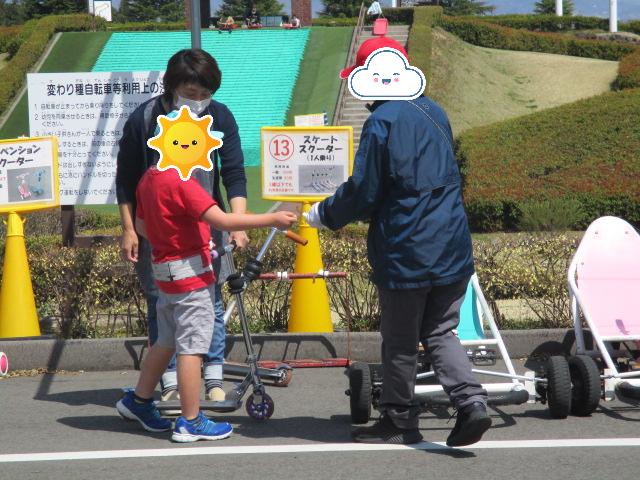 サイクル広場に行ってきました~!/福島八木田教室